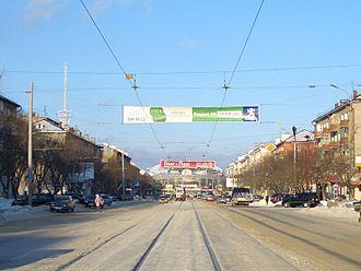 Motovilikhinsky City District - Krupskaya Street