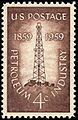 Petroleum Industry 4c 1959 issue U.S. stamp.jpg