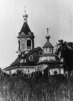 Petsamo Church NF.08576-007.jpg