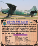Phased out aircraft of Bangladesh Air Force (12).png