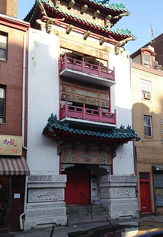 Chinatown, Philadelphia - Chinese Cultural and Community Center, in Philadelphia's Chinatown