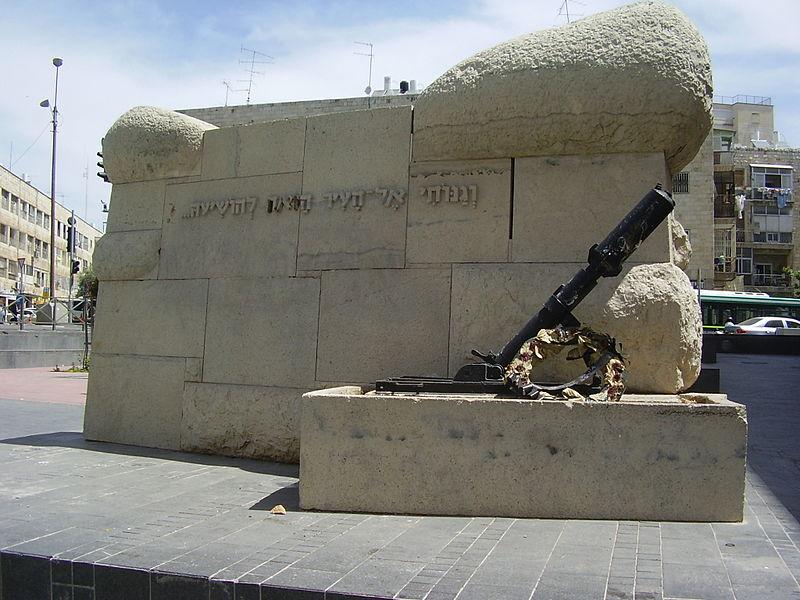 מרגמת דוידקה בירושלים