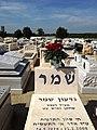 PikiWiki Israel 29682 Geography of Israel.jpg