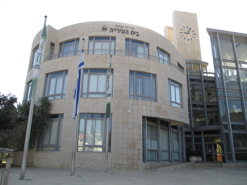 בית עיריית יקנעם
