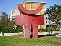 PikiWiki Israel 6879 statue in tel aviv university.jpg