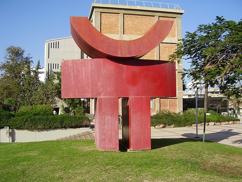 פסל סביבתי באונוברסיטת תל אביב