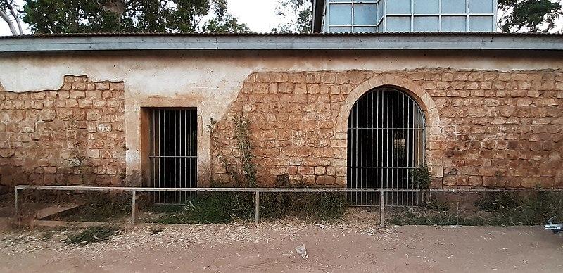 טחנת אבו רבאח