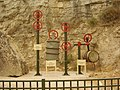 PikiWiki Israel 9584 restored marble quarry in kibbutz hefzi-ba.jpg