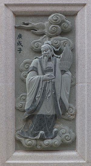 Guangchengzi - Image: Ping Sien Si 013 Guang Cheng Zi (16109641966)