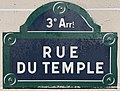 Plaque Rue Temple - Paris III (FR75) - 2021-06-01 - 1.jpg