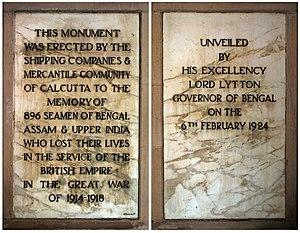 Lascar War Memorial - Inside the Lascar War Memorial