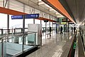 Platform of Changfulu Station (20191224111954).jpg