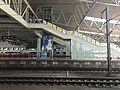 Platform of Hengyang East Station 2.jpg