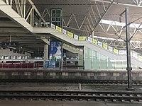 Platform of Hengyang East Station 2.jpg