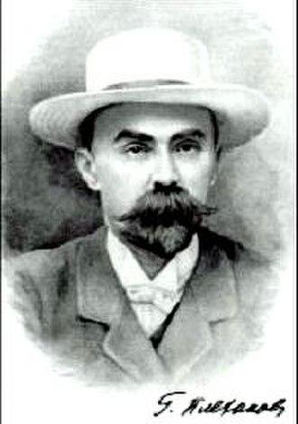 Georgi Plekhanov - Portrait of Plekhanov by V. Vainshtein