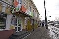 Podil, Kiev, Ukraine, 04070 - panoramio (78).jpg