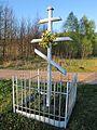 Podlaskie - Krynki - Kruszyniany 20120501 02.JPG