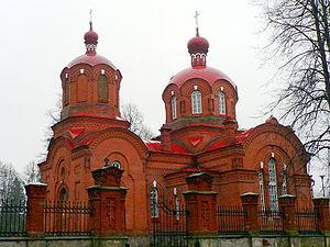 Białowieża - St. Nicholas Orthodox church in Białowieża