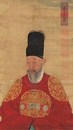 Portrait of King Yeongjo - Chae Yong Shin (蔡龍臣 1850-1941) Cho Seok-jin (趙錫晉 1853-1920) et (cropped).jpg