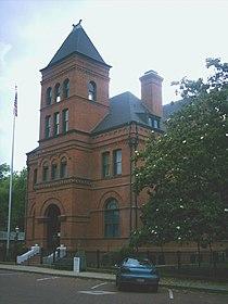 Post Office Museum- Jefferson, Texas.jpg