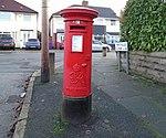Post box on Wayville Close.jpg
