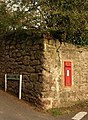 Postbox, Higher Gabwell - geograph.org.uk - 1011551.jpg