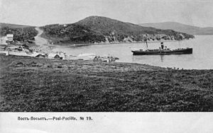 Posyet - A postcard of Posyet in the 1900s