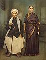 Prabhala Sundarayya - Subbamma garlu.JPG