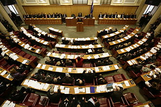 Grand Hall of the Croatian Parliament - Sabor Predstavljanje nove Vlade RH (6558633915).jpg