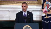 File:President Obama Makes a Statement on Iraq - 080714.ogv