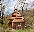 Prikra, cerkiew św. Michała Archanioła (HB3).jpg
