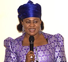 Princess Stella Oduah-Ogiemwonyi.jpg