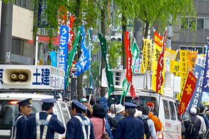 Article 9 of the Japanese Constitution - Nobori flags held by a group of pro-Article 9 demonstrators and their police escort, near Ginza. (2014)