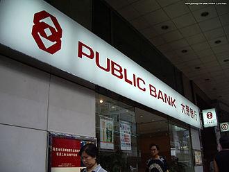Public Bank Berhad - Public Bank branch at Wing On Building, Hong Kong