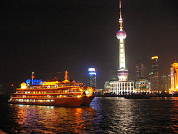 Pudong night 01.jpg