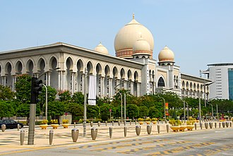 Politics of Malaysia - The Palace of Justice in Putrajaya, housing the Court of Appeal and the  Federal Court