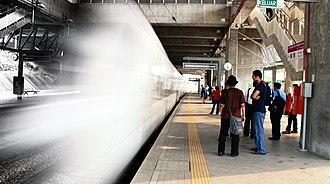 Putrajaya Sentral, Putrajaya - Image: Putrajaya Train station