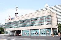 Q12613512 Incheon Seobu Fire Station (2016).jpg