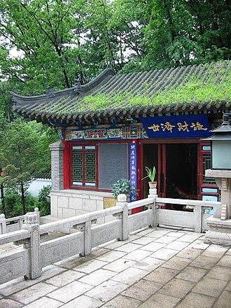 Qianshan National Park - Image: Qian Shan 2