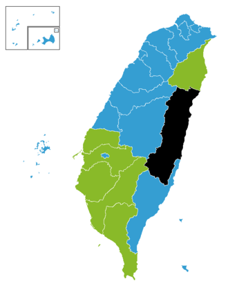 Taiwanese local elections, 2014 - Image: ROC 2011 Local Governance