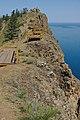 RU Lake Baikal Olkhon Cape Khoboy 0001.jpg