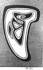 Tagore's initials