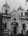 Radamla. Радамля (1913) (2).jpg
