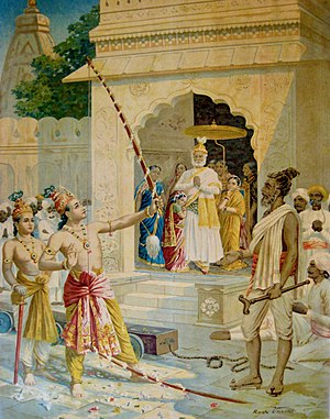 Rama breaking the bow to win Sita as wife.jpg
