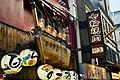 Random Boat In Old Town Osaka (254929917).jpeg