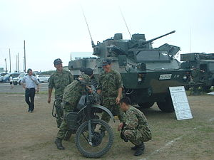 2nd Division (Japan) - 2nd Recon Unit and Type 87 ARV