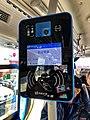 Rear door BMAC card reader on A23559D (20200108110755).jpg