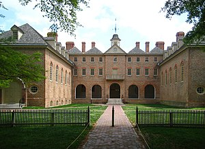 Rear view of the Wren Building, College of William & Mary in Williamsburg, Virginia, USA (2008-04-23).jpg