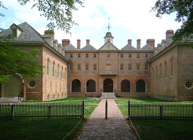 Rear view of the Wren Building, College of William %26 Mary in Williamsburg, Virginia, USA (2008-04-23).jpg