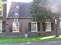 Reek Rijksmonument 33064 aanbouw Smitshuis Mgr.Borretstraat 9.JPG